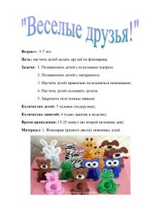 Старцева-А.С