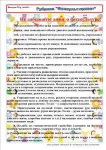 11 стр ЛУЧ 4