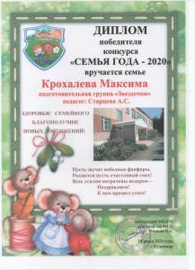 2020-06-26 004 001
