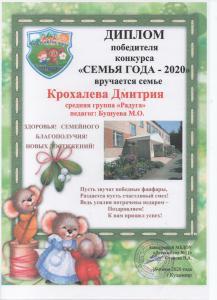 2020-06-26 005 001